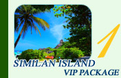 Similan Island VIP Package