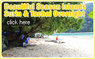 Beautiful Season Islands Surin and Tachai