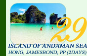 Islands of Andaman Sea Hong Jamesbond and PP