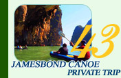 Jamesbond Canoe Private Trip