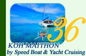 Koh Maithon by Speed Boat and Yacht Cruising