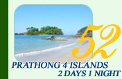 Prathong 4 Islands 2Days1Night